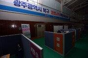 백신 보릿고개… 불 꺼진 예방접종센터[청계천 옆 사진관]