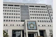 투숙객 전자충격기로 폭행한 60대…항소심서 벌금형