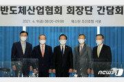 """""""車공장 멈출라""""…성윤모 장관, NXP에 'SOS' 요청"""