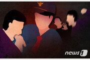 """""""치료 잘못됐다"""" 등산용 스틱으로 병원 직원 폭행한 30대"""