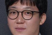 [광화문에서/박희창]'주식리딩방'엔 매를 들면서 '코인방'은 손놓은 금융당국