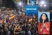 스페인 마드리드 주지사 선거… '봉쇄 반대' 보수당 압승