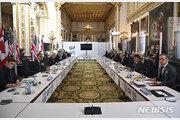 미국의 '중국 압박' 동참한 G7… 대만해협 평화 촉구