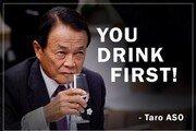 """""""후쿠시마 오염수 먼저 마셔봐라"""" 서경덕, 日 아소 다로 망언에 항의"""