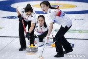 여자컬링 팀킴, 세계선수권서 연장 끝 한일전 승리