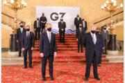 """[사설]G7 """"北 인권 심각-WMD 완전 포기""""… 이게 국제사회 공론"""