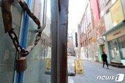 서울시, 코로나로 소득 줄어든 위기가구에 현금 50만원 지원