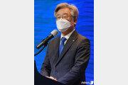 """이재명 """"일본, 후쿠시마 방사능 오염수 방류 철회 않으면 모든 책임 져야"""""""