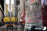 美브로드웨이, 코로나 셧다운 18개월 만에 9월14일 재개장