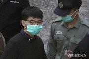 홍콩 법원, 반정 활동가 조슈아 웡에 징역 10월형 추가 선고