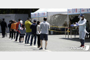 """정은경 """"3~4월 변이 바이러스 분리 비율 높아져""""…울산 영국변이 유행중"""