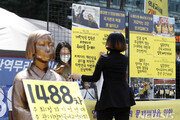 위안부 피해자 12명, '일본 정부 손해배상 각하' 항소