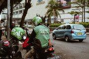 [모빌리티 인사이트] 모빌리티 업계 슈퍼 유니콘의 성장, Gojek