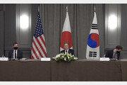 """외교부 """"한·일, 美 새 대북 정책에 긍정적 평가"""""""