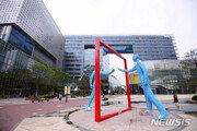 "MBC, '방송작가 부당해고 판정' 불복…""행정소송"""