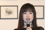 구혜선, 안재현 이혼 관련 진술서 공개한 유튜버 고소