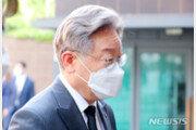 이재명 흔들기? 친문, 대선 경선 연기론 띄우며 '시간 벌기'