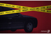 '아동학대 의혹' 어린이집 원장 차량서 숨진 채 발견