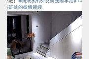美의 中주재 비자사무소… 중국인 개에 비유해 논란