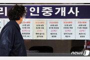 고삐 풀린 강남 아파트값 상승률, 5개월 만에 강북 추월