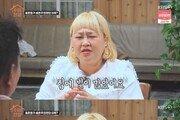홍윤화, 빚 청산 9년만에 결혼…통장잔고는 '0'