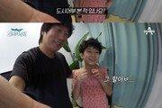 """'도시어부' 이수근, 12살 막내아들 공개…""""키 많이 커"""""""