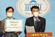 """김남국 """"포털 알고리즘 공개법 발의…사회적 책임 높여야"""""""