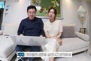"""이지혜 """"유튜브 3개월 수익 1790만원…포르쉐 포기 5000만원 기부"""""""