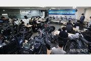 '신선식품 위주' 배송 거부…택배노조 총파업 가결