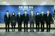 'LH 혁신위원회' 출범… 직원 투기 원천 차단
