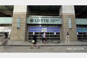 서울 롯데백화점 본점서 13명 감염…신세계백화점 강남점서도 6명 확진