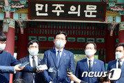 """호남 민심잡기 나선 與野…""""광주는 뿌리"""" """"깊이 사죄"""""""