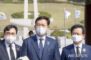 """송영길 """"유능한 개혁"""" 김기현 """"친호남 넘어 핵호남""""… 여야 동시 호남행"""