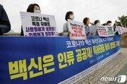 '백신 지재권 면제' 국내 호재?…기술공유 없으면 '그림의 떡'