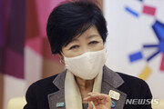 """긴급사태 연장에도 日도쿄도지사 """"올림픽 개최에 전력"""""""
