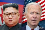 북미 연락사무소 담긴 '한반도 평화선언' 법안, 곧 美의회 발의