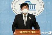 """비트소닉 '먹튀' 논란에…윤창현 """"정부, 사기 사건에 업무 미루기"""""""