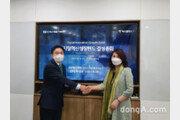 한국수력원자력, 130억원 규모 디지털혁신성장펀드 조합 결성