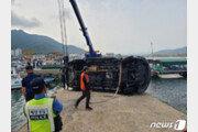 고성 거류방파제서 차량 바다 추락…운전자 등 2명 자력 탈출
