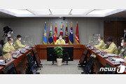 "SNS 줄폭로에 놀란 軍 ""급식비 1만 500원으로 인상…격리땐 PX 배달"""