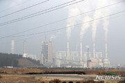 뒤늦은 국민연금 석탄 투자 배제 기준 마련…시행까진 갈길 멀어