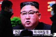 北, 대남대미 위협 후 '숨고르기'…美대북정책 발표 주시