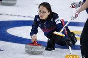 팀 킴, 세계선수권 최종전 승리에도 베이징행 티켓 좌절