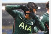 빛바랜 손흥민 한 시즌 최다골…토트넘, 리즈에 1-3 완패