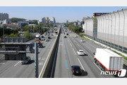 맑은 날씨에 전국 고속도로 '혼잡'…442만대 이용 전망