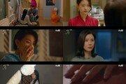 이보영X김서형 '마인', 의문의 살인…첫방 시청률 7.9%