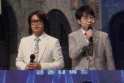 유리상자, '코빅' 사이코러스 출격…황제성·양세찬과 하모니