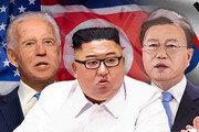 美행정부 이어 의회까지 나서 '北외교' 강조…성과있을까?