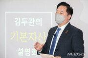 """김두관, 대선 출마 공식화…""""노무현·문재인의 확실한 계승자"""""""