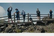 스위스 산악박물관, '한반도의 산' 주제로 영상 전시 기획